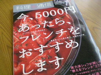Dscn6385